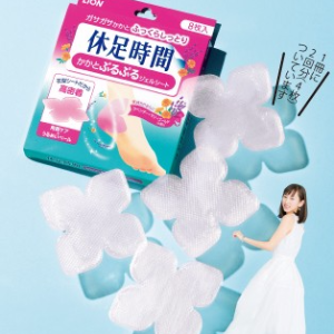 $4.86 Foot Resting Time Sheet 8 Pieces @ Amazon Japan