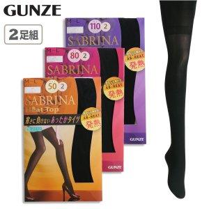 Extra 15% off GUNZE SABRINA Heat Top Stocking