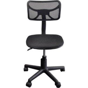 $29Urban Shop Swivel Mesh Chair