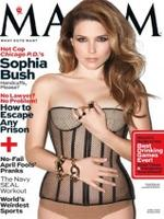 FreeMaxim Magazine 1-Year Subscription