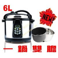 $95The Best Electric Pressure Cooker--6L