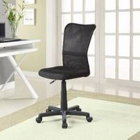 $45Comfort Office Chair in Black @ LexMod