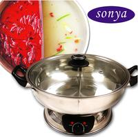 $59Sonya Electric Hot Pot with Stainless Steel Pot SYHS-30