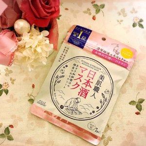 $3.6 / RMB23 直邮中美kose 高丝 新品 美肌职人 温泉水 保湿紧致 精华 面膜 7枚入 特价