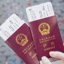 2018最新中国免签国家中国护照又升值 让我们一起整装再出发