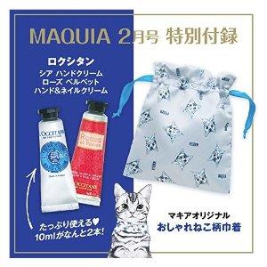 $5.47Japanese Fashion Magazine MAQUIA 2018 Feb