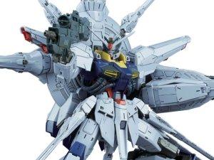 $37Bandai Hobby MG Providence Gundam Seed
