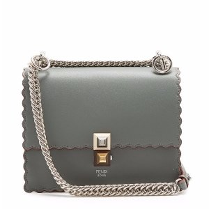 $1538Kan I small leather cross-body bag