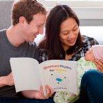宝宝量子力学 婴幼儿科普读物特价促销 最新版