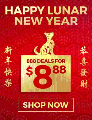 一口价$8.88Catch 庆中国新年活动 精选888件商品热卖