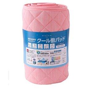 $18.5 / RMB116.9 直邮美国销量冠军 Mofua cool 冷感 抗菌防霉 床垫 100×200cm 粉色 特价