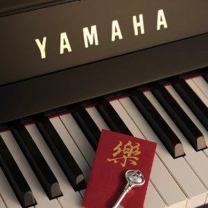 最高可享受$1000礼卡YAMAHA雅马哈钢琴新春回馈 2月购买指定型号钢琴获赠礼卡