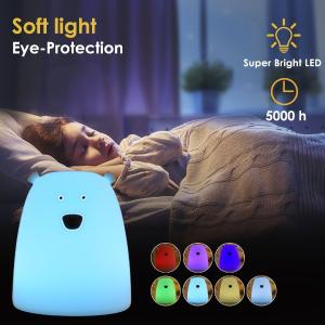 $10.95S&G 超萌小熊LED硅胶 儿童夜灯