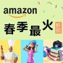 Amazon春季最火折扣清单Melissa & Doug玩具7.5折,飞利浦牙刷头2个装 $15,止咳棒棒糖$2.25,