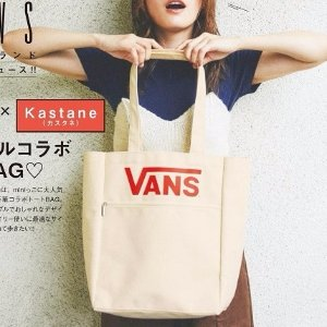 $7.08/RMB47.6 直邮中美日本时尚杂志 MINI 10月刊 附录赠送 VANS&Kastane合作款背包