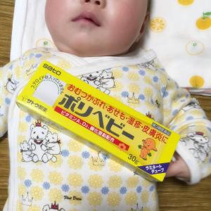$6.5 / RMB41.1佐藤 无激素 婴儿护臀 湿疹膏 50g 特价