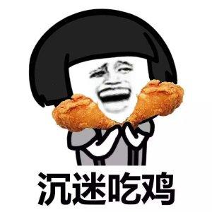 大吉大利,今晚吃鸡花样鸡肉食谱,让你每天换着口味吃
