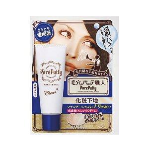$6.33Sana Tokiwayakuhinkogyo Primer 25g@Amazon Japan