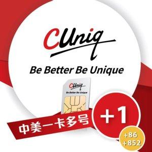 最高享三个月基本月租免费中国联通(美洲)CUniq中港美一卡多号手机卡,圣诞钜惠送温暖