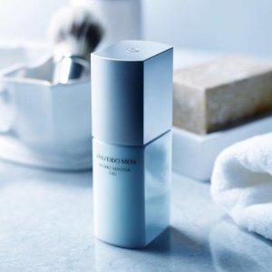 最高送价值$104的10件好礼Shiseido 资生堂男士专场大促 超轻薄高性价比