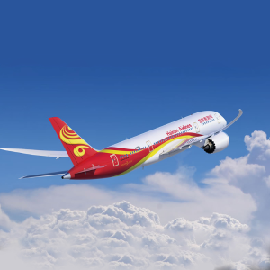 From $410Hainan Airlines Las Vegas Airfare